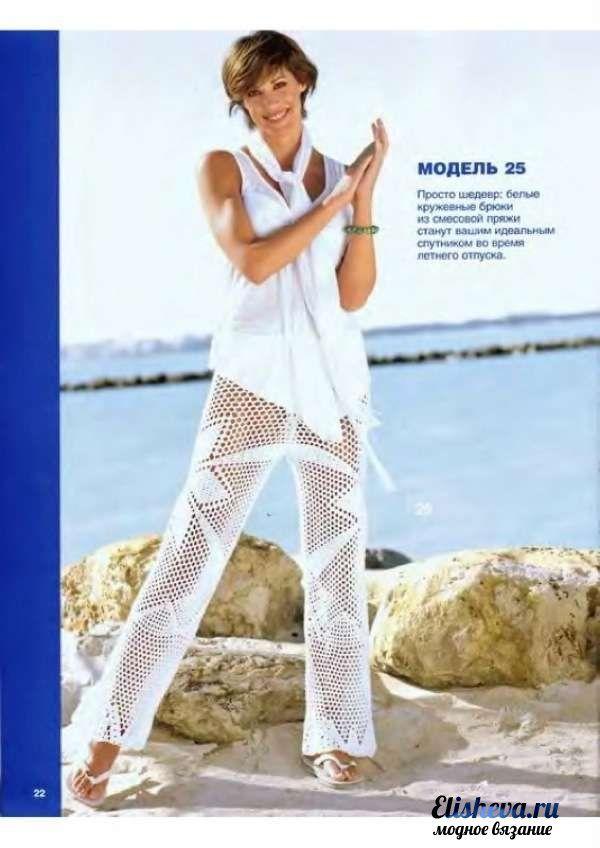 Летние белые брюки-клеш с узорами. Вязаные крючком