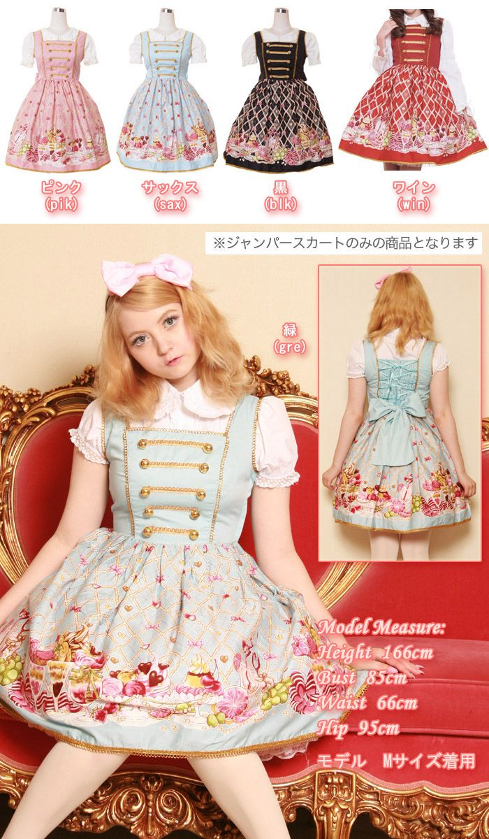 Bodyline l397 I love this dress but I