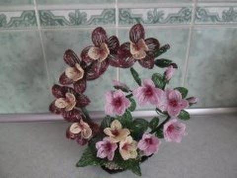 Орхидея в виде сердца Урок №1 - YouTube