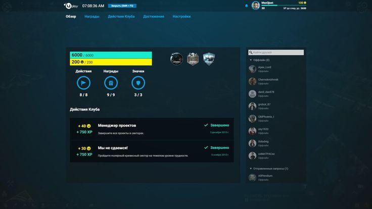 Cкриншот 1 Anno 2205