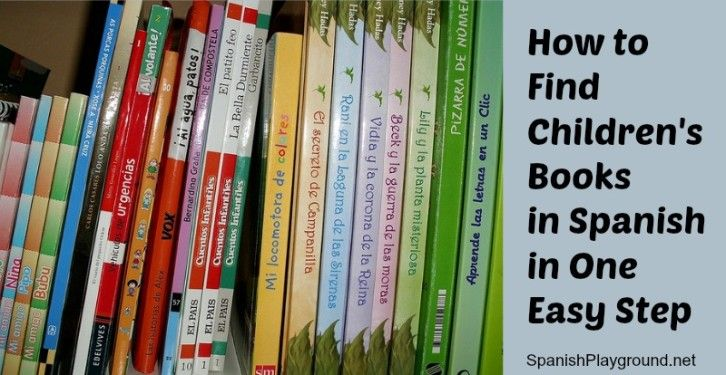 Spanish books for kids: One easy step to find children's books in Spanish! Search online stores by publisher. #Kids books in Spanish #Spanish books for children http://spanishplayground.net/how-to-find-childrens-books-in-spanish-one-easy-step/
