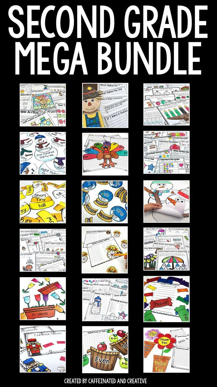 Year Long Digital Printable Math And Ela Activities Mega Bundle For 2nd Grade Second Grade Teaching Second Grade Math [ 1308 x 736 Pixel ]