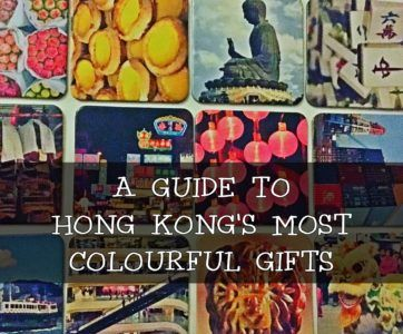 A guide to Hong Kong's most colourful and unique souvenirs and gifts #hongkong #hongkongtrip #gifts #souvenirs #travelwithkids #asia #capturingcolour #pursuepretty