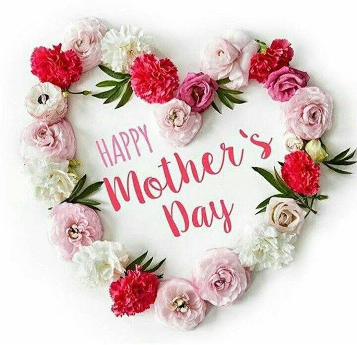 Pin By Andaz E Dil On Maa Baap Quetos Happy Mother Day Quotes Happy Mothers Day Happy Mother S Day Greetings
