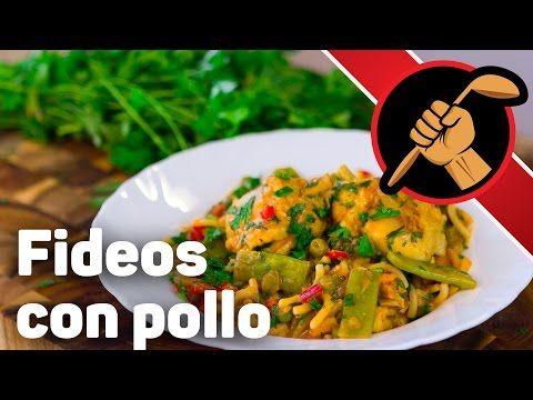 Курица с макаронами и овощами Испанская кухня Фидеос кон пойо - YouTube