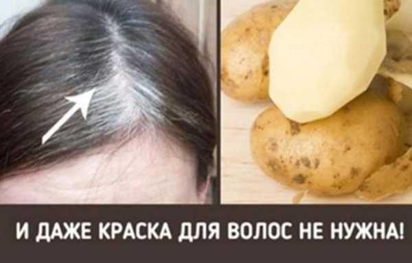 Гормон роста седина larikon работа для девушек