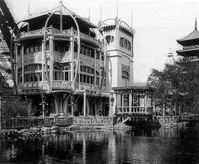 pavillon bastille paris