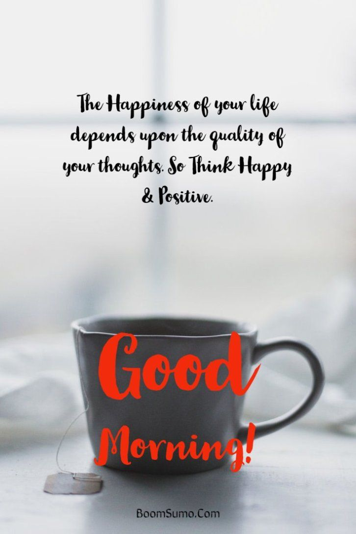 56 Good Morning Quotes And Wishes With Beautiful Images 2 Funny Good Morning Quotes Morning Quotes For Him Good Morning Quotes