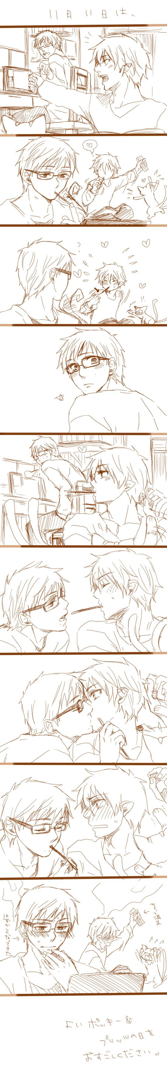 Tags: Blue Exorcist, ao no Exorcist, Anime, Chocolate, Pocky, Chair, Sweatdrop, Incest, Twincest
