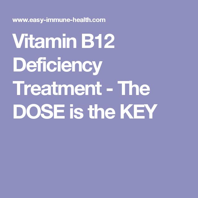 Vitamin B12 Deficiency Treatment - The DOSE is the KEY