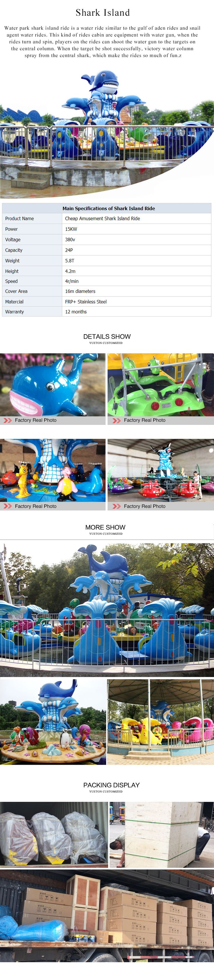 Shark Island water rides from Zhengzhou Yueton Amusement Contact: Abby Whatsapp: 008615639085024 www.yuetonrides.com