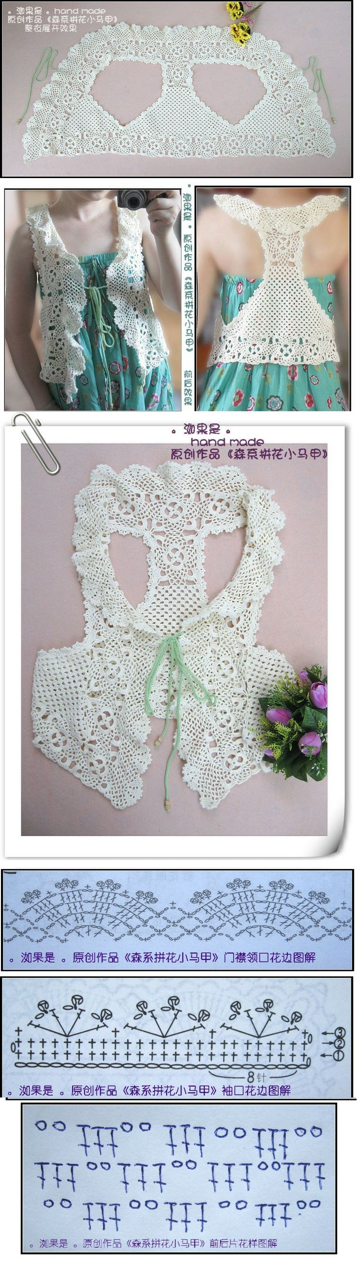 Chaleco de ganchillo Original.... Beautiful Crochet - with pictorial and diagrams!