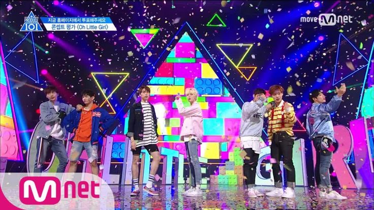 PRODUCE 101 season2 [9회] ′소년미 뿜뿜′ㅣ슬레이트 ♬Oh Little Girl @콘셉트 평가 170602 EP.9
