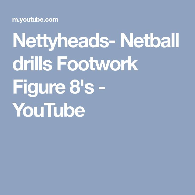 Nettyheads- Netball drills Footwork Figure 8's - YouTube