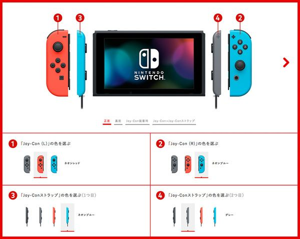 My Nintendo Japan suffers downtime due to Switch preorders   As we mentioned recently Nintendo was opening up custom Switch preorders via the Japanese My Nintendo store. These preorders if placed by a certain date are set to arrive by October. It seems fans were eager to get in as the preorders going live has caused major downtime for the site. It has been down for hours now with tons of people trying to secure a preorder. Hopefully Nintendo gets the kinks ironed out soon.  from GoNintendo…