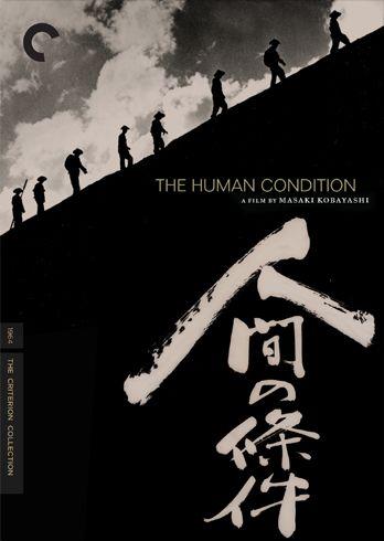 The Human Condition / HU DVD 6350 / http://catalog.wrlc.org/cgi-bin/Pwebrecon.cgi?BBID=7745757