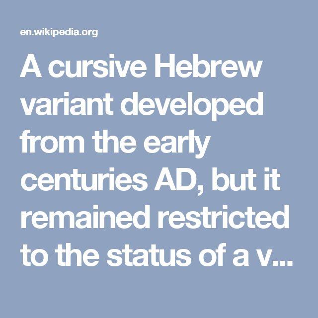Women in the hebrew scriptures and the koran essay