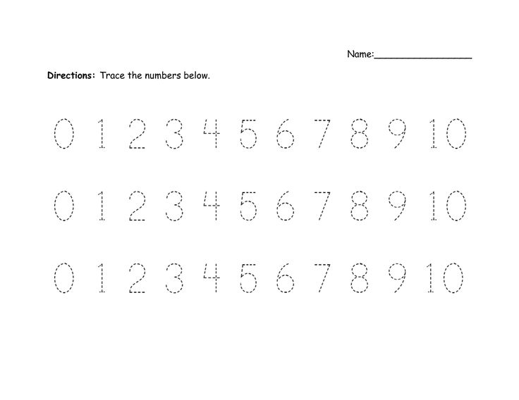 Tracing Numbers 110 Kindergarten Math T Worksheets