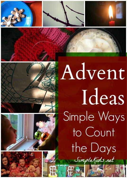 """""""Advent isn't meant to be busy or rushed. And it isn't meant to be one more thing for your To Do list. For my family, Advent is about simply enjoying the wait, anticipating the Christmas celebration, looking forward to what comes next."""" – Kara, SimpleKids.net"""