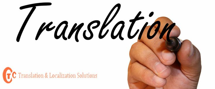 On internet, online translations are offered by Yahoo (Babelfish), Microsoft (Bing Translator) and Google (Google Translate)