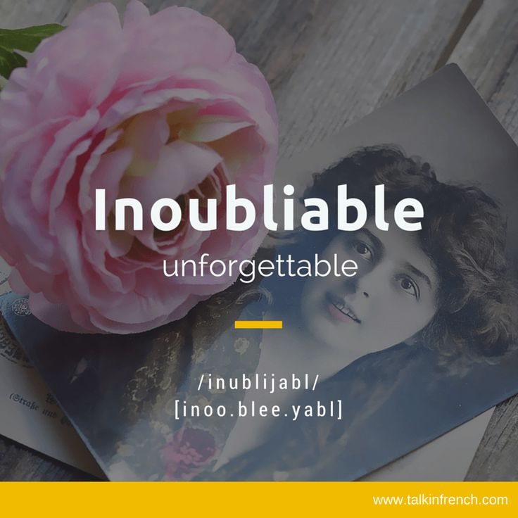 Inoubliable A gorgeous and unforgettable word that means exactly what it sounds like: inoubliable. This one has been included in many other lists of gorgeous French words before, and its meaning, sound, and the flow of the word in the tongue: unforgettable, indeed!