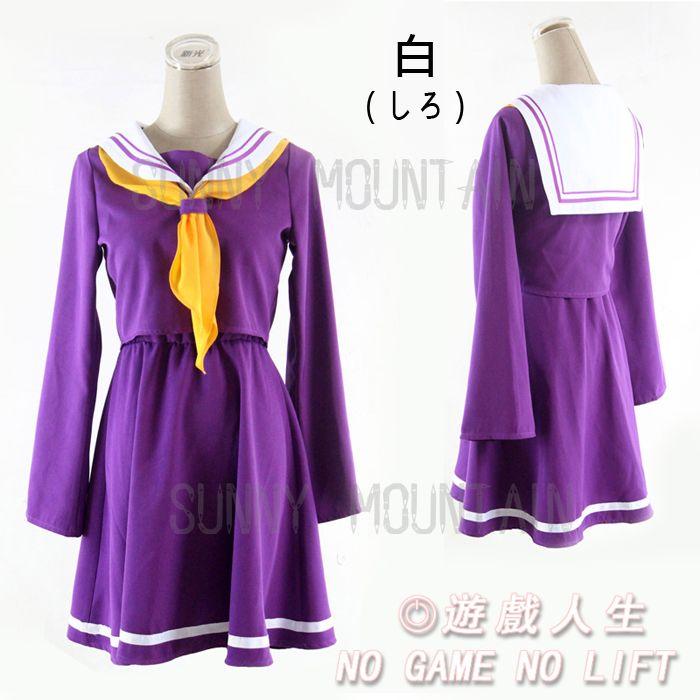 Aliexpress.com: Comprar No juego No life Shiro cosplay del traje de halloween ropa carival pelucas traje de marinero uniforme escolar japonés de Diseño de trajes para las mujeres confiables proveedores de Sunny Mountain.