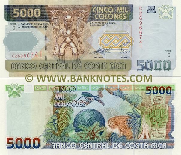 Costa Rica 5000 Colones 2004  Front: Pre-Columbian sculpture. Back: Toucan; leopard; carving, foliage; globe. Watermark: Toucan. Printer: François-Charles Oberthur Fiduciaire (FCOF). Date of Issue: 27 September 2004.