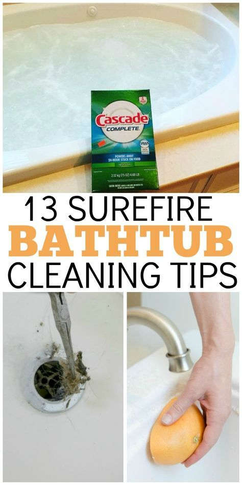 Cleaning a dirty bathtub is no one's idea of a good time (I hope), but it's gotta be done. Because you know what's worse than cleaning a dirty bathtub? Bathing in one. Ick! So we've compiled a list of sure-fire ways to get a gunky bathtub glistening again. Whether your problem is rust, dirty jets or a clogged drain, use these bathtub cleaning tips to make your tub sparkle.