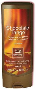 Гель-активатор загара Chocolate Tango 2-я фаза Tan Symphony , 200мл