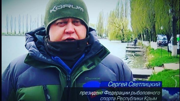 "Чемпионат Крыма-2017 1 Этап ""Ловля карпа"""