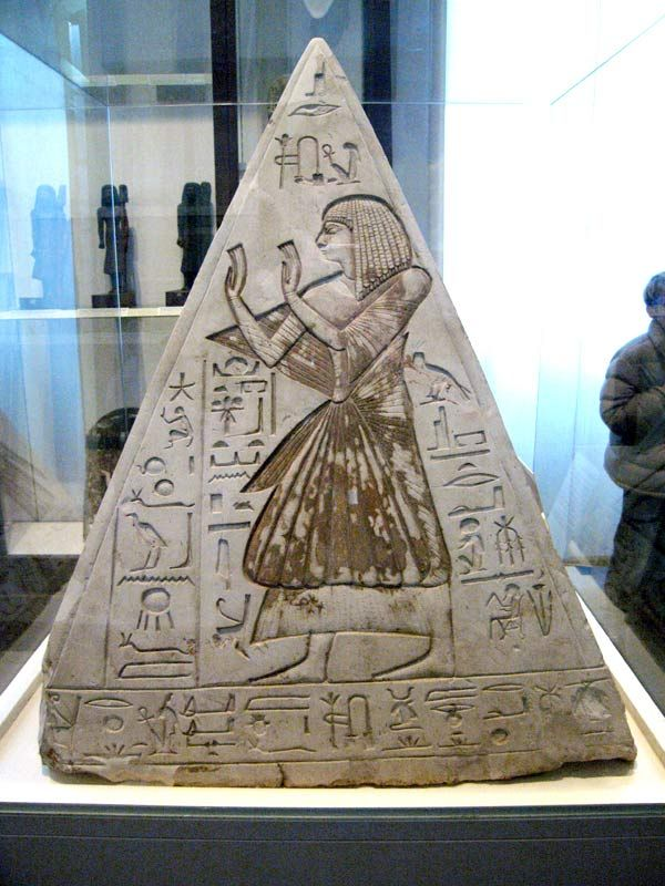 Deir el-Medina  Image from  Egyptian Museum V. Academy of Sciences, Torino, Italy