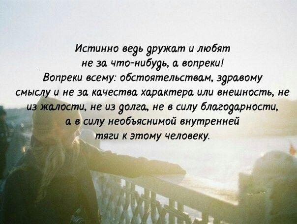 Pin by Линкина Екатерина on Цитаты, афоризмы, мудрость