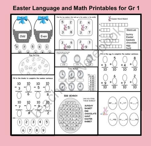 Easter Printables for Language and Math Gr. 1 (PDF) from Teaching The Smart Way on TeachersNotebook.com -  (10 pages)  - Easter Printables for Language and Math Gr. 1 (PDF)