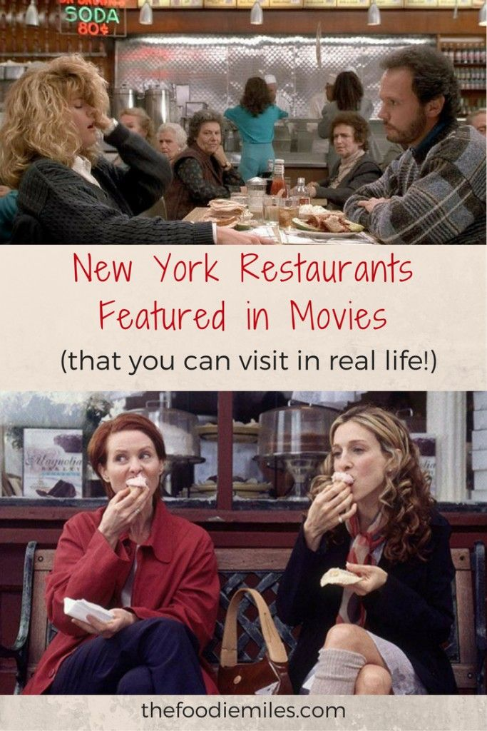 New York Restaurants From Movies (That You Can Visit in Real Life