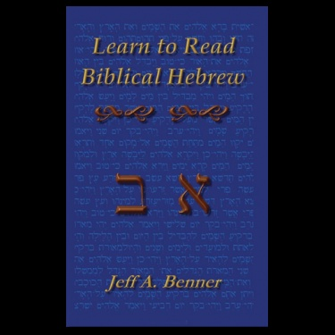 Learn to Read Biblical Hebrew by Jeff A. Benner.    Anyone interested in learning to read the Hebrew Bible in its original language will find within the pages of this book all the resources needed to begin this wonderful journey. This book contains everything the beginning student of Hebrew needs to begin reading the Bible in its original language, from learning the Hebrew alphabet to word and sentence structure.