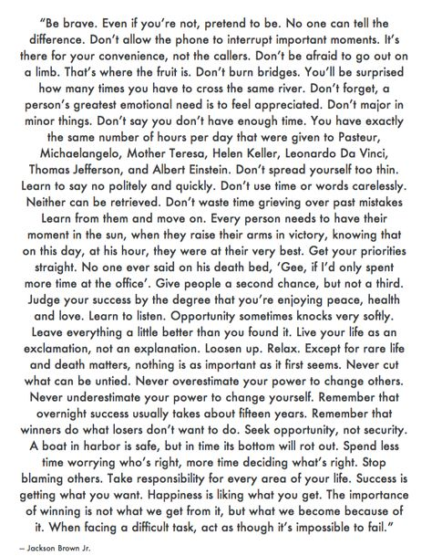 The most beautiful quote EVER! Seriously after you've read it... it's a game changer. Take time to read this, itll be worth it