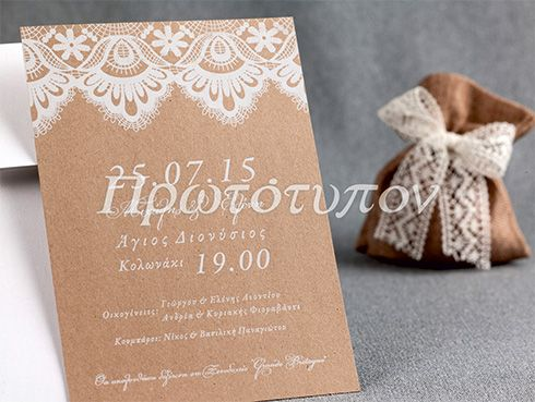 Craft paper and lace details in white. Made by Prototypon