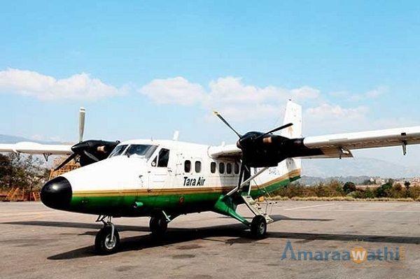 21 on-board Plane missing in Nepal