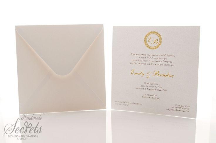 Picture of Προσκλητήριο γάμου γκοφρέ γραμμωτό υπόλευκο