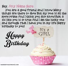 Good Friend Sister Birthday Wishes With Name