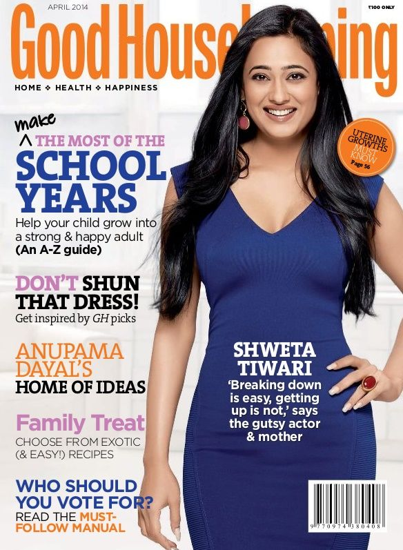 Shweta Tiwari on the cover of Good Housekeeping April 2014. #Style #Bollywood #Fashion #Beauty