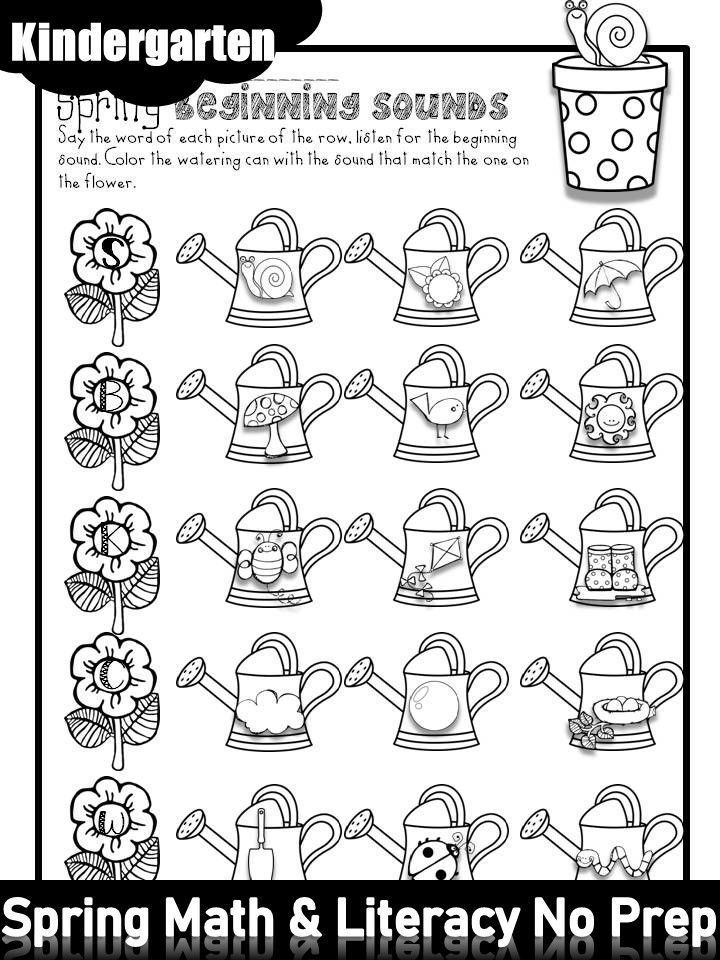 Spring Math And Literacy No Prep Printables Kindergarten Distance Learning Spring Math Spring Worksheets Kindergarten Spring Kindergarten Activities