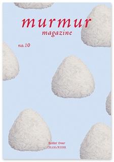 murmur magazine NO 10