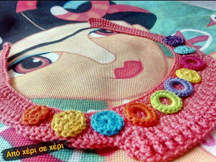 #crochet #necklace #statement #collar #circles #inspiration #fridakahlo #love #freedom #πλεκτό #κολιέ #έμπνευση #φρίντακάλο