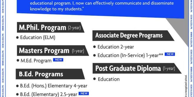 VU Teacher's Educational Programs Admission 2017
