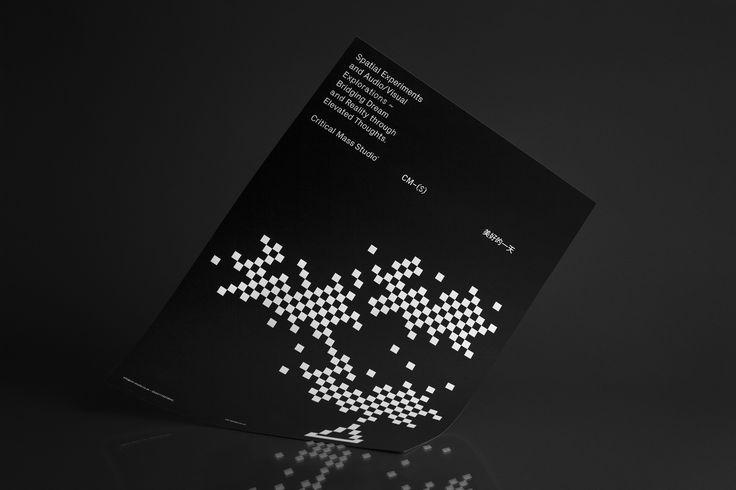 Lundgren+Lindqvist: Poster for Critical Mass Studio