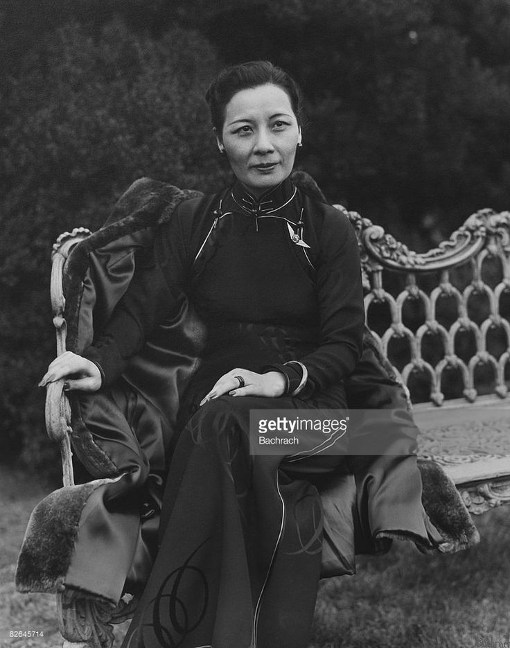 A portrait of the Chinese First Lady Soong May-Ling (1897 - 2003), more widely…