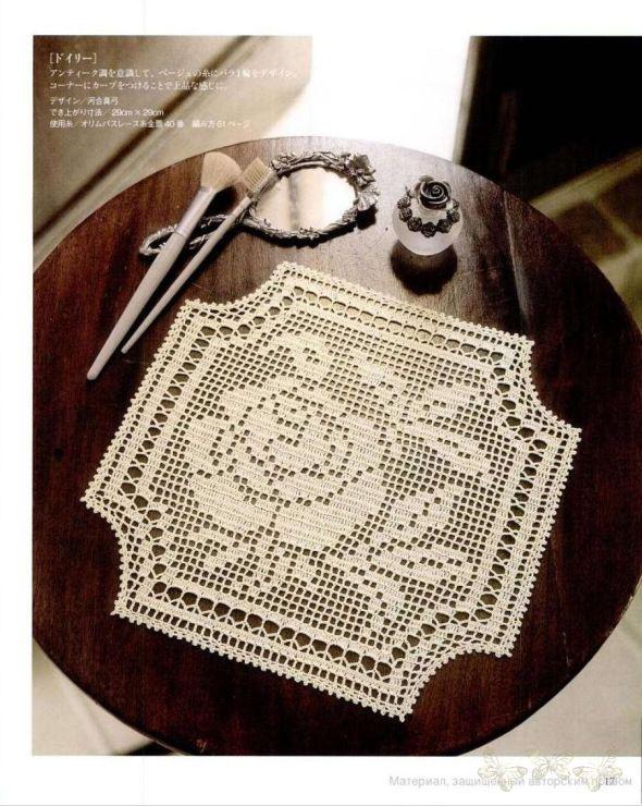 (4) Gallery.ru / Фото #15 - Ondori Classic Crochet Lace NV70028 - igoda