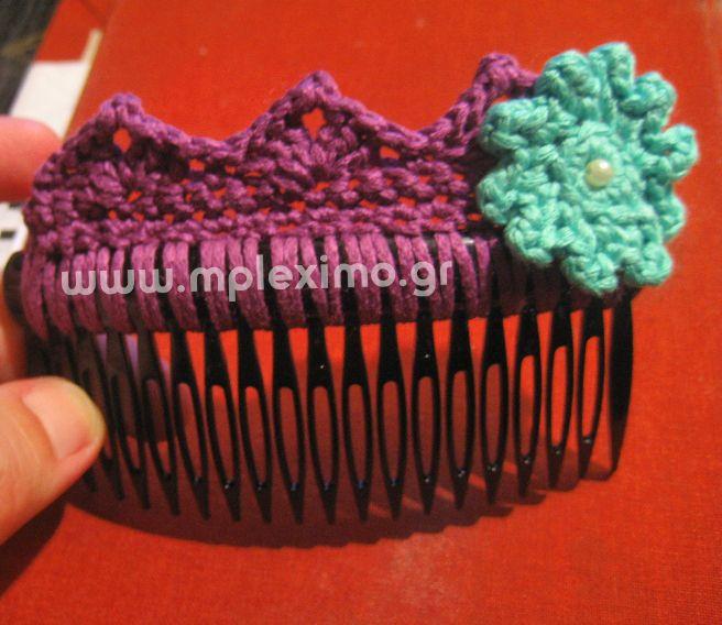 crocheted hair accessory - crochet embellished haircomb