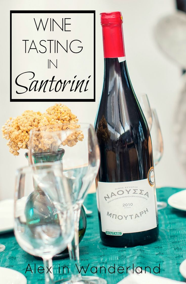 A three-stop tour of some of Santorini's best wineries: Boutari Winery, Gavalas Vineyard, and Gaia Wines | Alex in Wanderland #Greece #travel #wine